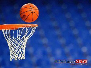 Basket Bol 18 B