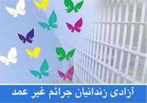 Azadi 20 B