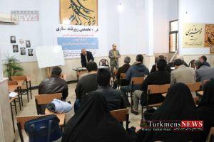 Jurnalist TurkmensNews 1