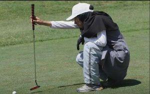 Zanan Golf