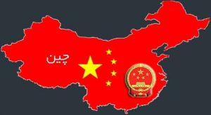 Chine 27Day