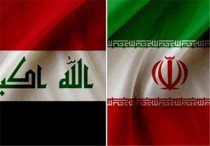Iran Aragh 30Day