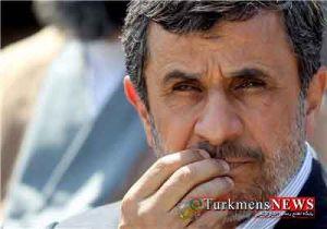 Ahmadi Nejad 30 E