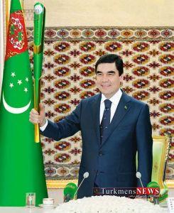 Turkmenistan TN 1
