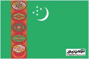 turkmenistan 16a