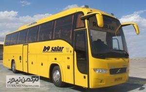 Bus 17 A