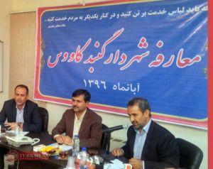 Shahrdar TurkmensNews 1