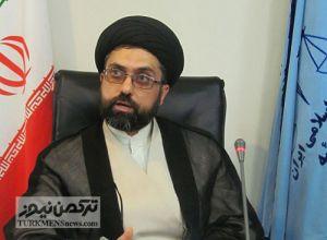 Mostafa Haghi 7A