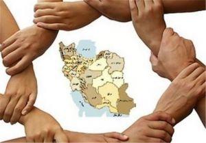 IRAN 25 M