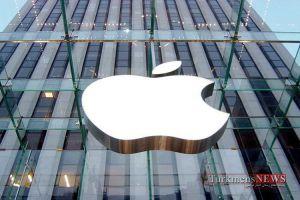 Apple 13 M