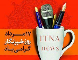 itnanews TN