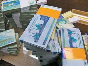 Money 30 M