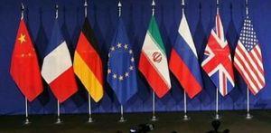 Iran 1 T
