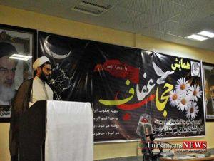 Hejab Maraveh 29 T