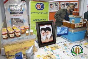 Hamayesh KarAfarini 24Azar 12