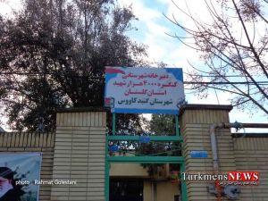 Rahian Noor TurkmensNews 1