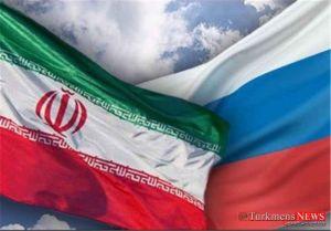 Ros Iran