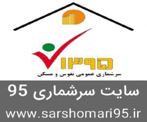 Sarshomary95