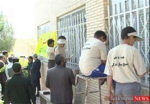 TurkmensNews goroh jahadi 01