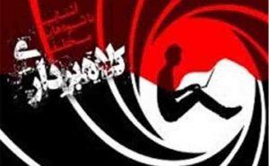 TurkmensNews kolabardari 01