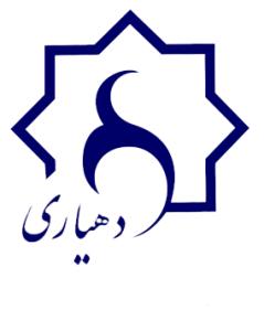 Dehyari Arm