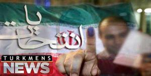 Entekhabat 96 TurkmensNews