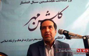 TurkmensNews Entezami