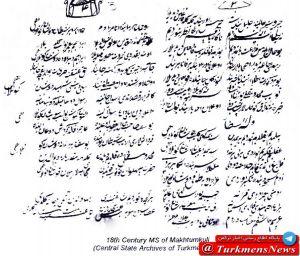 TurkmensNews Makhdymguly Faragy