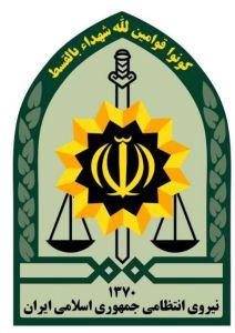 Entezami Logo2