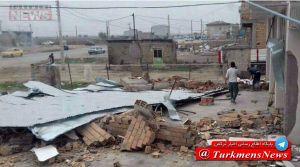 Takhrib TurkmensNews 2