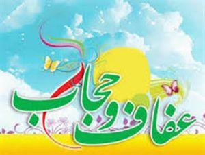 efaf hejab 01