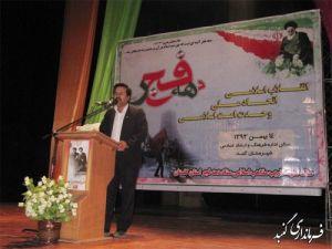 b_300_300_16777215_00_images_Golestan_Hamidi.jpg