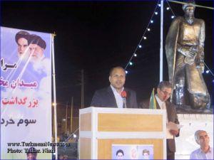 Bahman Mehrvarz Eleman 2