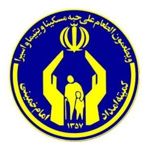 Komite Logo
