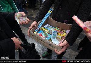 b_300_300_16777215_00_images_Golestan_Mavad-Mohtaraghe.jpg