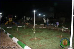 Park Entehaye Molanafas 4