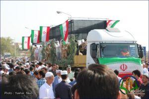 Turkmensnews 4