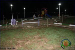 Park Entehaye Molanafas 2