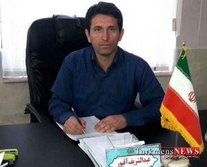 Sharif Aghpoor TN