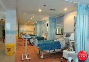 Klinik DandanP