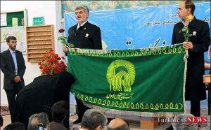 TurkmensNews Razavi