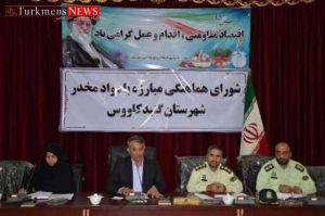 TurkmensNews Sh Edari Karimi