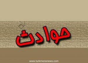 b_300_300_16777215_00_images_Havades_Logo-Havades.jpg