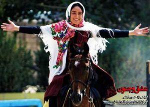 Bahare Afshari 2