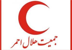 b_300_300_16777215_00_images_Logo-Helalahmer.jpg