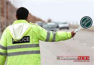 Police Rah 13 F