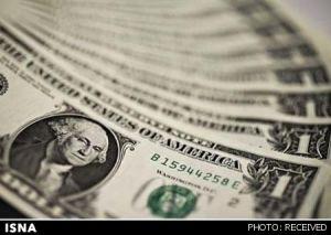 Dolar01