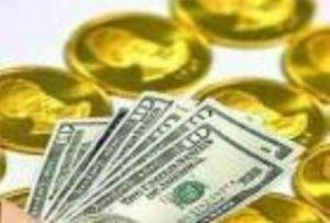 b_300_300_16777215_00_images_News_Economy_Golestan_Seke-Tala01.jpg