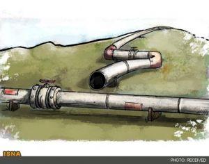 Naft Lole