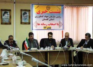 b_300_300_16777215_00_images_News_social_Golestan-News_Neshast-Jahad-K.jpg